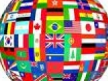 ニュースイメージ First International Ranking 2011